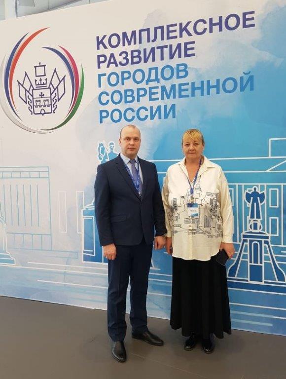 Представители Росводресурсов приняли участие в форуме «Комплексное развитие городов: проблемы и их решение», который состоялся 8 февраля 2019 г. в г. Краснодаре