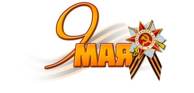Поздравление руководителя Росводресурсов Д.М. Кириллова с Днем Победы